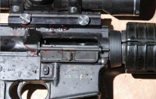 Guerena's AR-15